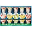 ダンケ 凍らせて食べるアイスデザート 15号 15個入り<IDB-30> (プレゼント/ギフト/GIFT)のし 包装 ラッピング メッセージカード 無料