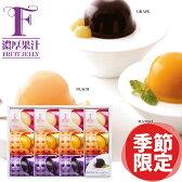 ダンケ 濃厚果汁フルーツゼリー 12号のし 包装 ラッピング メッセージカード 無料 各種ギフトに最適