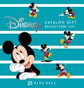 リンベル カタログギフト ディズニー×リンベル ハッピー 〈816-112〉 カタログギフト・チケッ ...