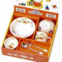 ベビー食器セット ミッフィー お子様食器 ギフト セット M ベビー食器セット 日本製 ベビー 食器 お食い初め 離乳食 1歳児 2歳児 男の子 女の子 赤ちゃん 子供 (プレゼント/ギフト/GIFT/贈り物/お返し)