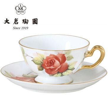 国内最高級洋食器メーカー 大倉陶園 クラシックローズ ティー・コーヒー碗皿 結婚祝い 新築祝い 記念品 食器 セット