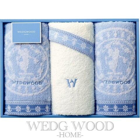 WEDGWOOD ウェッジウッド ジャスパー (フェイスタオル3枚) タオルギフト <TT88300606> (プレゼント/ギフト/GIFT) のし 包装 ラッピング メッセージカード 無料