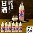 【P2倍 当日出荷】甘酒 (630円/本) 旭松酒造 あまざ