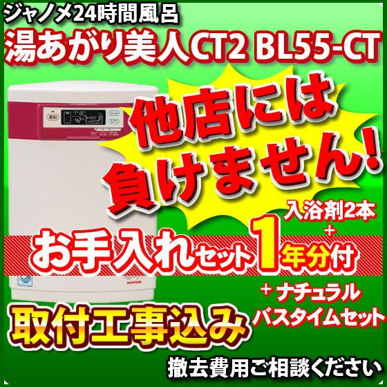 + SW1662Aの3点セットエムズシステム/ RS0802 著名人使用 ホームシアター + (ドコデモ) エムズシステム 波動スピーカー/ docodemo FC1332