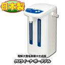 日本製 電解式 次亜塩素酸水生成器 微酸性タイプ クロライーナ・ポータブル AL-791 微酸性次亜塩素酸水