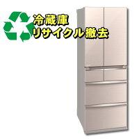 冷蔵庫 リサイクル&引き取り処分 サービス(この商品のみの注文はできません。)