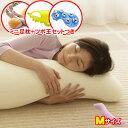 【ローズピンク】 王様の抱き枕(超極小ビーズ枕) Mサイズ ...