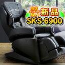【新品 送料無料】フジ医療器 マッサージチェア SKS-6900 最上級モデル 通常配送設置無料 フジ医療...