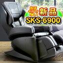 【新品 送料無料】フジ医療器 マッサージチェアSKS-6900 最上級モデル マッサージチェアー エ ...
