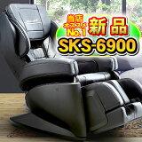 【新品 送料無料】フジ医療器 マッサージチェア SKS-6900 最上級モデル 通常配送設置無料 フジ医療器 マッサージ器