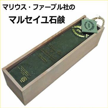 マリウスファーブル社の木箱入りマルセイユ石鹸ビッグバー