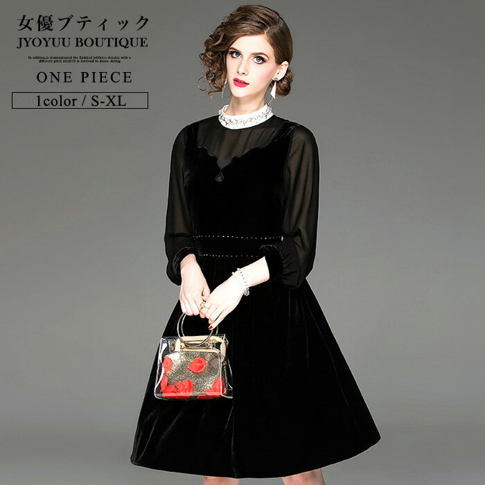 レディースファッション, ドレス 10OFF 30 40 50 60