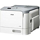 送料無料!EPSONA4カラーレーザープリンターLP-S950