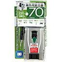 送料無料!カシムラ 海外用変圧器220-240V/70VA WT52E