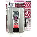 送料無料!カシムラ 海外用変圧器110-130V/300VA 220-240V/200VA WT74M