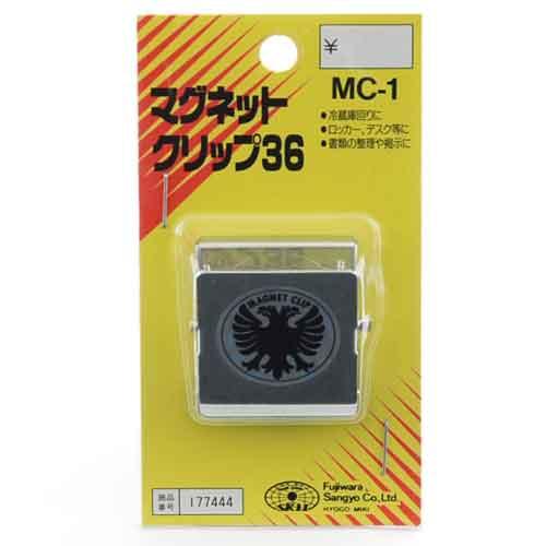 SK11・マグネクリップ36・MC−1【代引不可、メーカー直送】4977292177443
