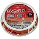 送料無料!HIDISC CPRM対応 録画用 DVD-R DL 片面2層 8.5GB 10枚 8倍速対応 インクジェットプリンター対応 HDDR21JCP10SP