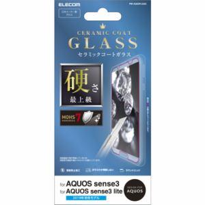 スマートフォン・携帯電話用アクセサリー, 液晶保護フィルム  PM-AQS3FLGGC AQUOS sense3AQUOS sense3 lite SSS