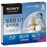 !ソニー ビデオ用BD-R 1回録画 片面1層25GB 6倍速 プリンタブル 写真仕上げ 5枚パック 5BNR1VHGS6