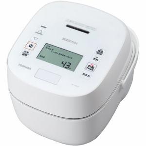 東芝 RC-10VSP(W) 真空圧力IH炊飯器 5.5合炊き ホワイト