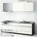 クリナップ システムキッチン CENTRO [セントロ]:B-style 基本プラン 壁付I型 2250mm