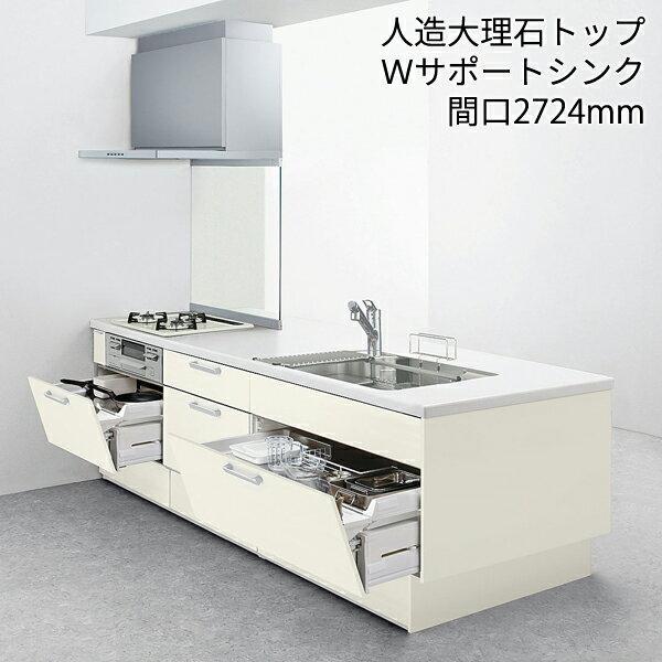 LIXIL システムキッチン リシェルSI [RICHELLE SI]:センターキッチン ペニンシュラI型 2724mm フロート引出しタイプ