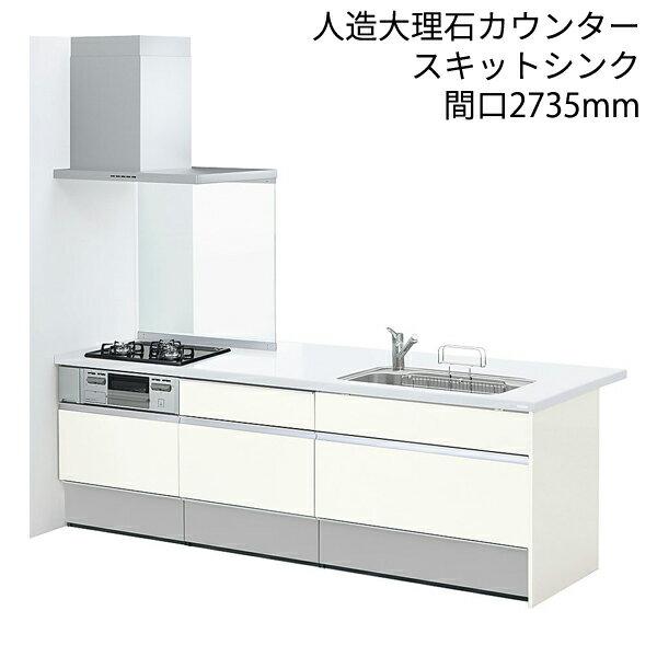 LIXIL システムキッチン シエラ [shiera]:ペニンシュラI型 2735mm スライドストッカープラン 奥行970mm テーブルタイプ