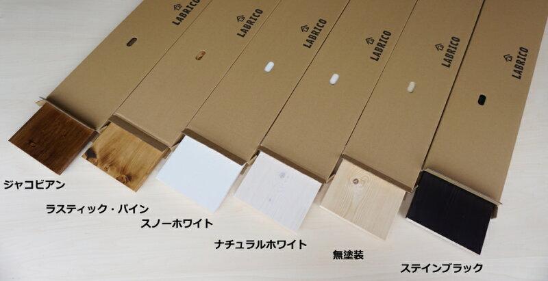 1×8材 カラーバリエーション