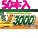 【ケース販売】【送料無料】バイタルミン3000 100mlx