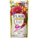【花王】フレア フレグランススウィート&スパイス つめかえ用 480mL【衣料品用】【柔軟仕上げ剤】【FLAIR】【フレア】