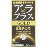 話題のALA(5-アミノレブリン酸リン酸塩)高濃度配合アラプラスゴールド 90錠【アミノ酸】【ALA配合】【SBIファーマ】【アラプラス】