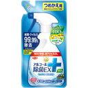 【アース製薬】らくハピ アルコール除菌EX+消臭 キッチン用...