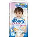 【ユニチャーム】ム-ニ-マンエアフィット男の子 パンツタイプLサイズ×44枚入【ムーニーマン】【moony】【ムーニー】