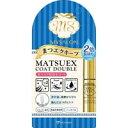 マイサロン マツエクコートダブル 5mL【まつげエクステ】【まつエク】