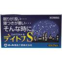 【第2類医薬品】デイトナS 12カプセル【睡眠改善薬】【オール薬品】