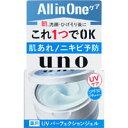 【資生堂】ウーノ 薬用UVパーフェクションジェル 80g【オールインワ...