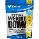 【kentai】ウェイトダウン ソイプロテイン甘さ控えめバナナ風味 1kg【ケンタイ】【SOYプロテイン】【プロテイン】