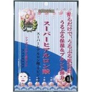 シブギャルスーパーヒアルロン酸+リピジュアフェイスマスク 1枚入り【フェイスマスク】【激安】