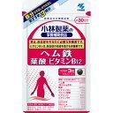 【小林製薬】栄養補助食品ヘム鉄 葉酸 ビタミンB12 90粒(約30日分)【鉄分補給】【美容サプリ】