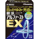 【第2類医薬品】【久光製薬】眼涼 アルファースト EX 10mL【目薬】 1