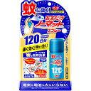 【アース製薬】おすだけノーマット スプレータイプ120日分 (25mL)【虫よけ】【ノーマット】【ワンプッシュ】