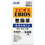 【アサヒ】エビオス整腸薬 504錠【ビフィズス菌】【医薬部外品】便秘、軟便、整腸