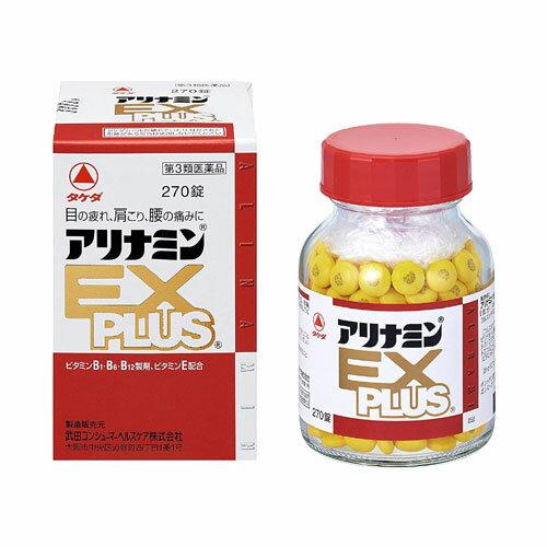 アリナミンEXプラス270錠 ビタミンB製剤  タケダ  武田  アリナミンEXプラス  第3類医薬品