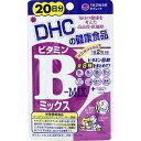 DHC ビタミンBミックス 20日(40粒)【ビタミンB】【美容】【DHC】【dhc サプリメント】