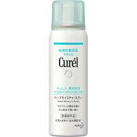 【花王】キュレル ディープモイスチャースプレー 60g【化粧水】【ミスト状化粧水】【医薬部外品】【Curel】