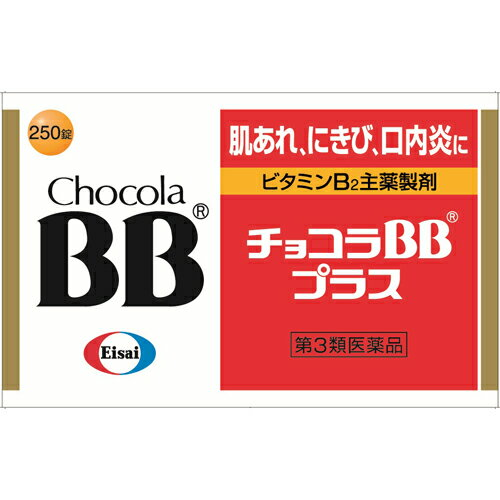 Chocola BB Plus 糖衣錠