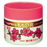 ピンクのハンドクリームももの花 70g
