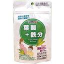 【新発売お試しセール】【日本健康食品】葉酸+鉄分 120粒(約30日分)【赤血球】【妊婦】【健康補助食品】