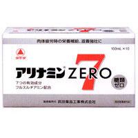アリナミン サンプル ドリンク 武田薬品