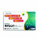 【第2類医薬品】新キノシン S 携帯タイプ 20カプセル【下...